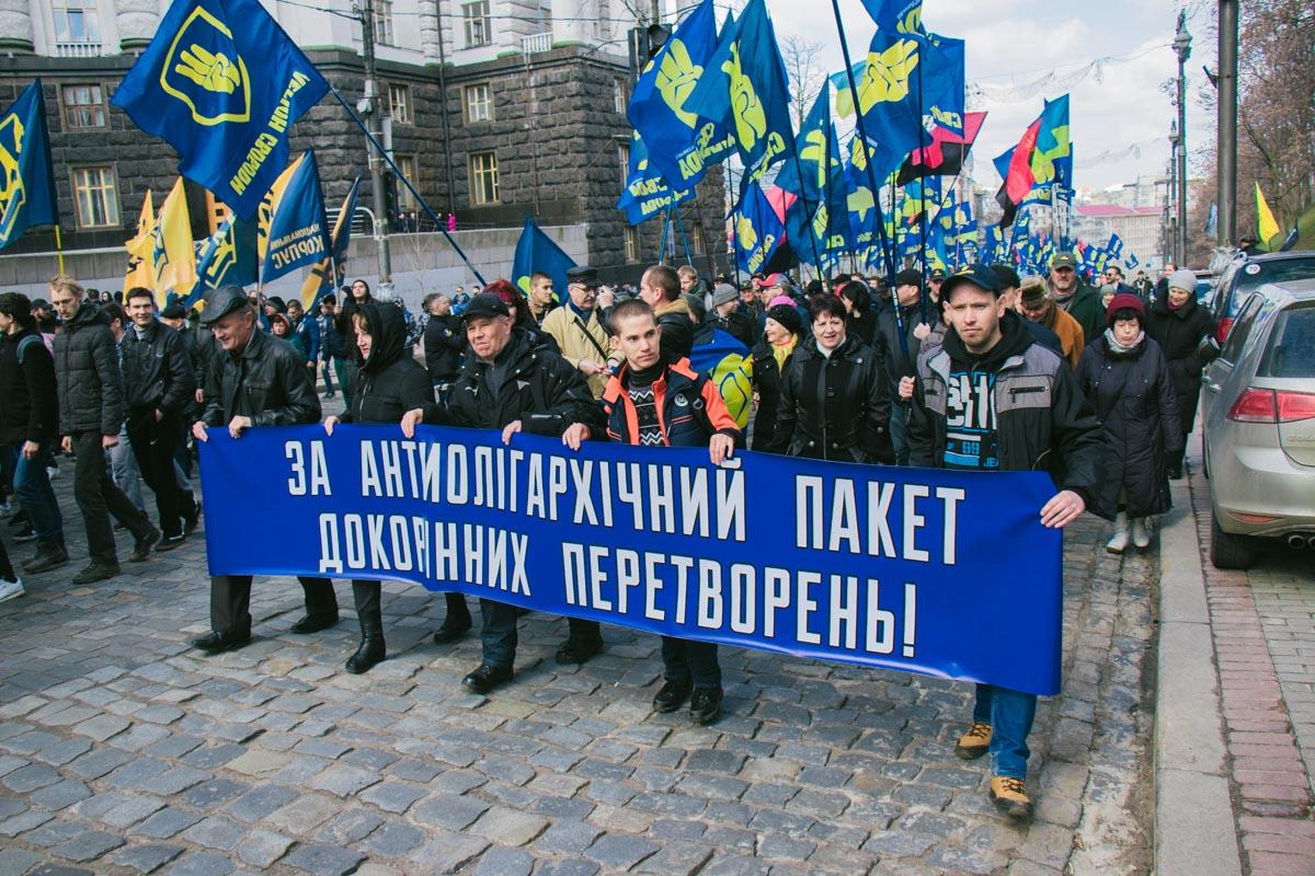"""Участники марша подготовили """"антиолигархический пакет коренных преобразований"""""""