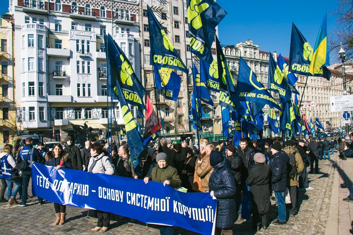 Пришедшие выступали под флагами Правого сектора, Национального корпуса и ВО «Свобода», которые и организовали шествие