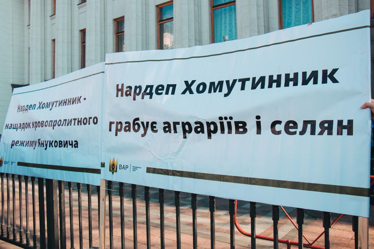 На плакатах активисты четко выразили свои требования и идеи
