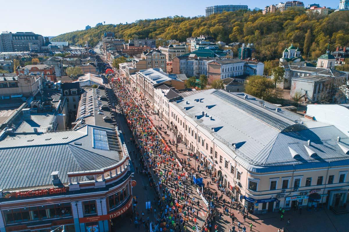 Тысячи людей объединились и зажгли Киев своей энергией