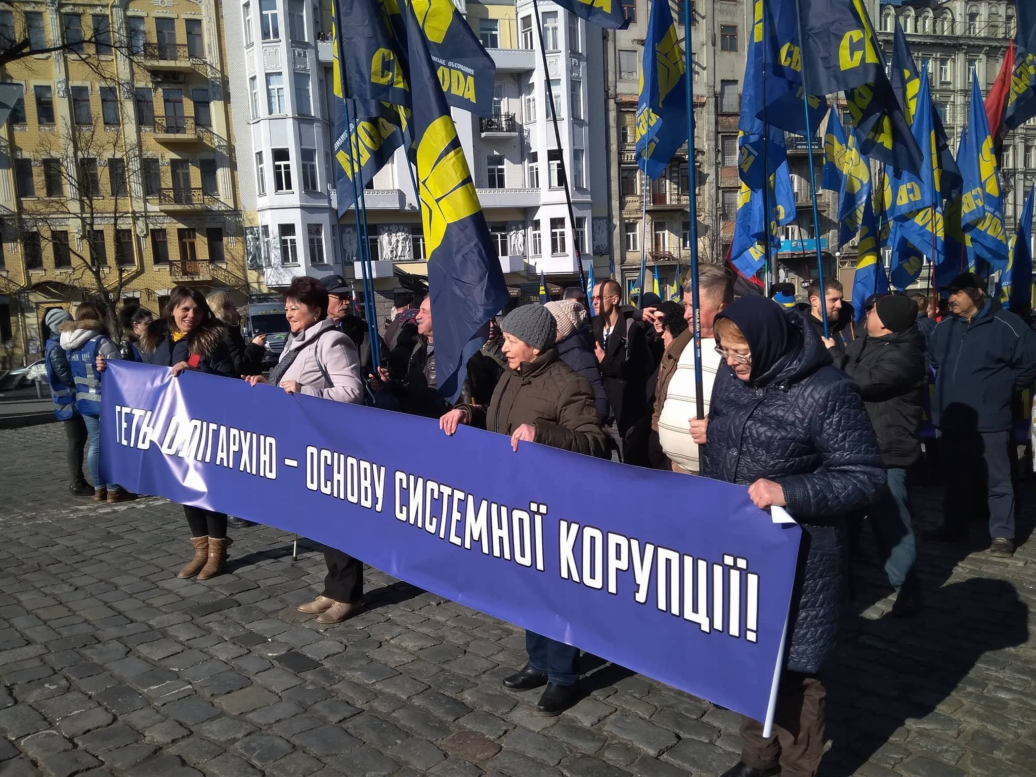 На митинг пришло около тысячи человек