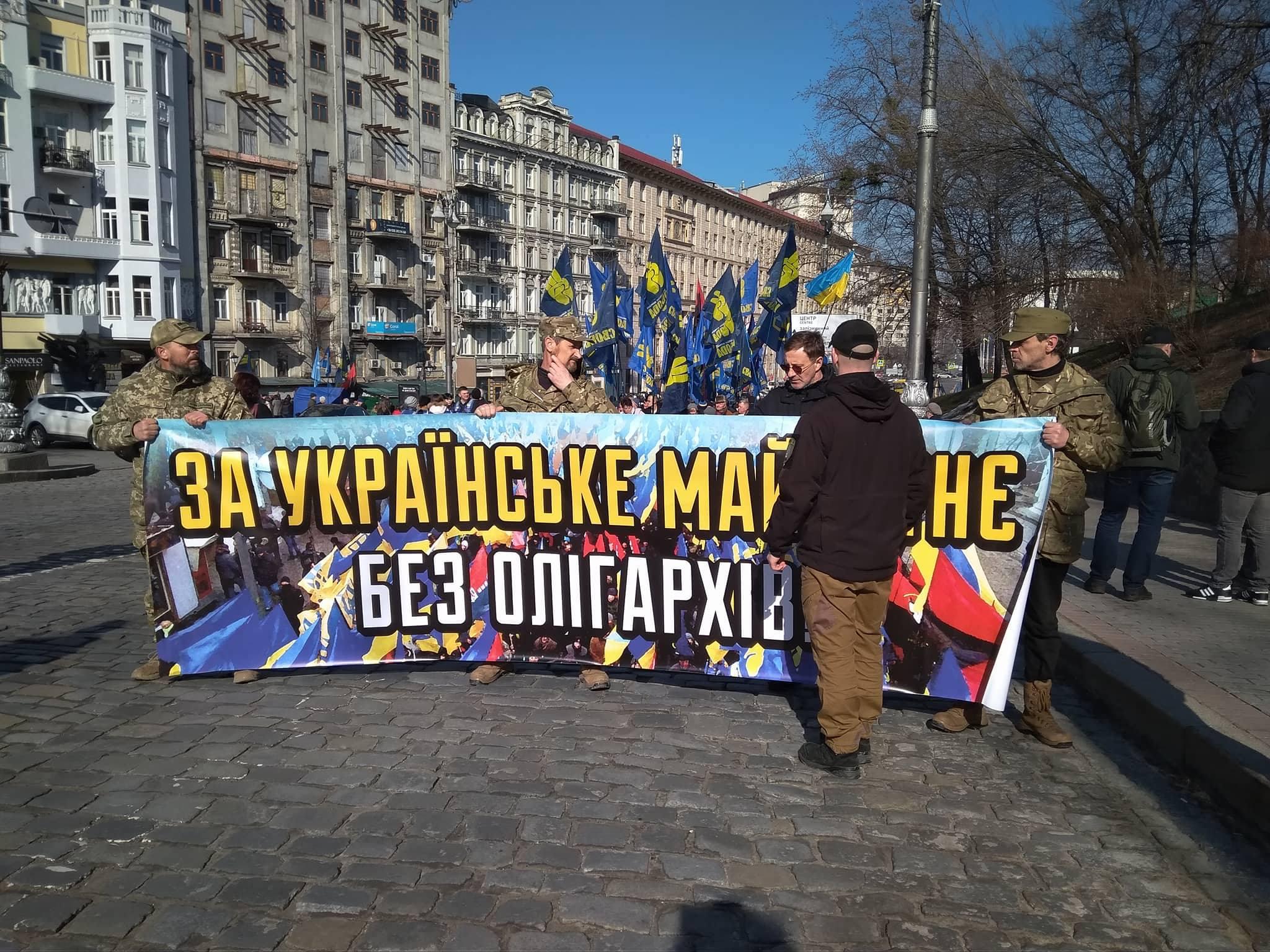 Марш организовали Правый сектор, Национальный корпус и ВО Свобода
