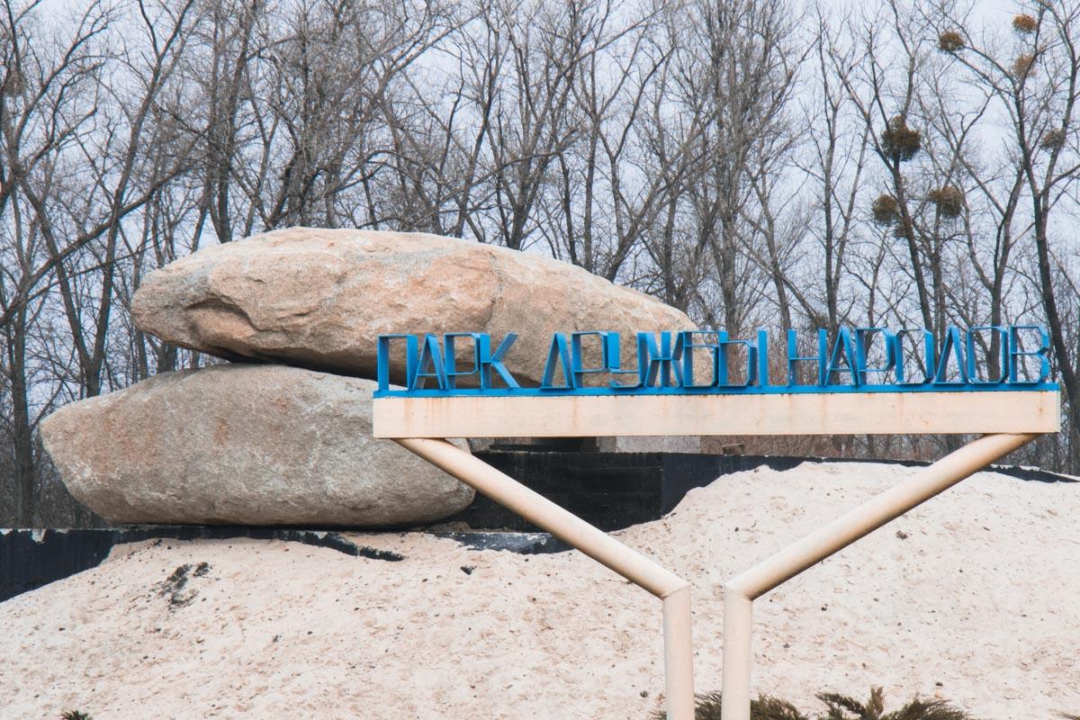 После включения в его состав острова Муромец общая площадь рекреационной парковой зоны достигла 780 гектаров