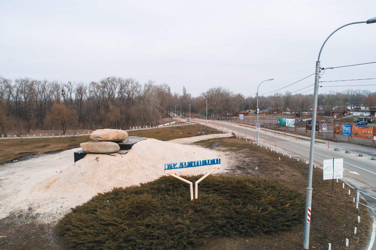 Суть прошлого названия парка отражена именно мемориальным садом, в котором при закладке было высажено 15 видов различных растений, символизирующих дружбу между республиками СССР