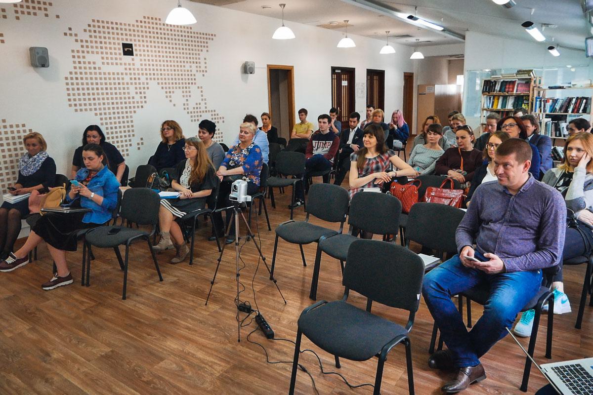 В основном, на презентации присутствовали работники сферы образования