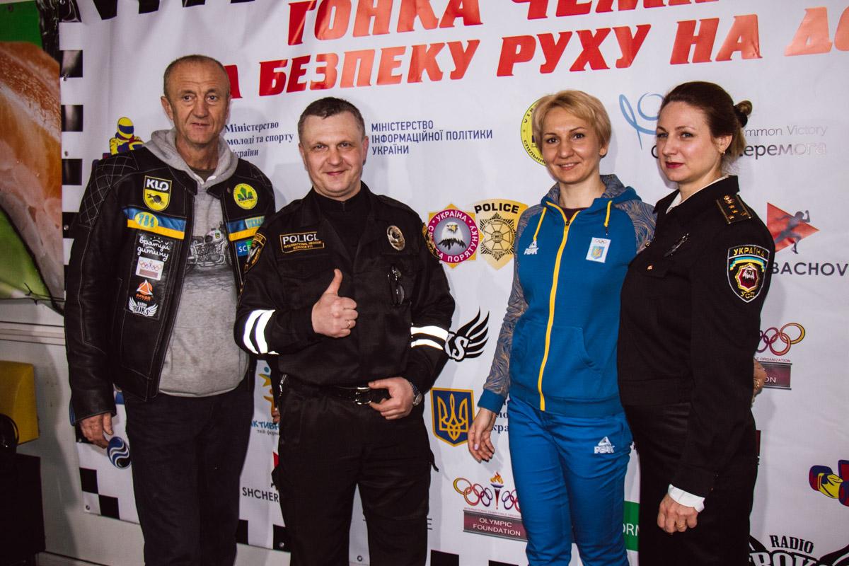 Организатор Сергей Малык - президент Киевского городского автомотоклуба