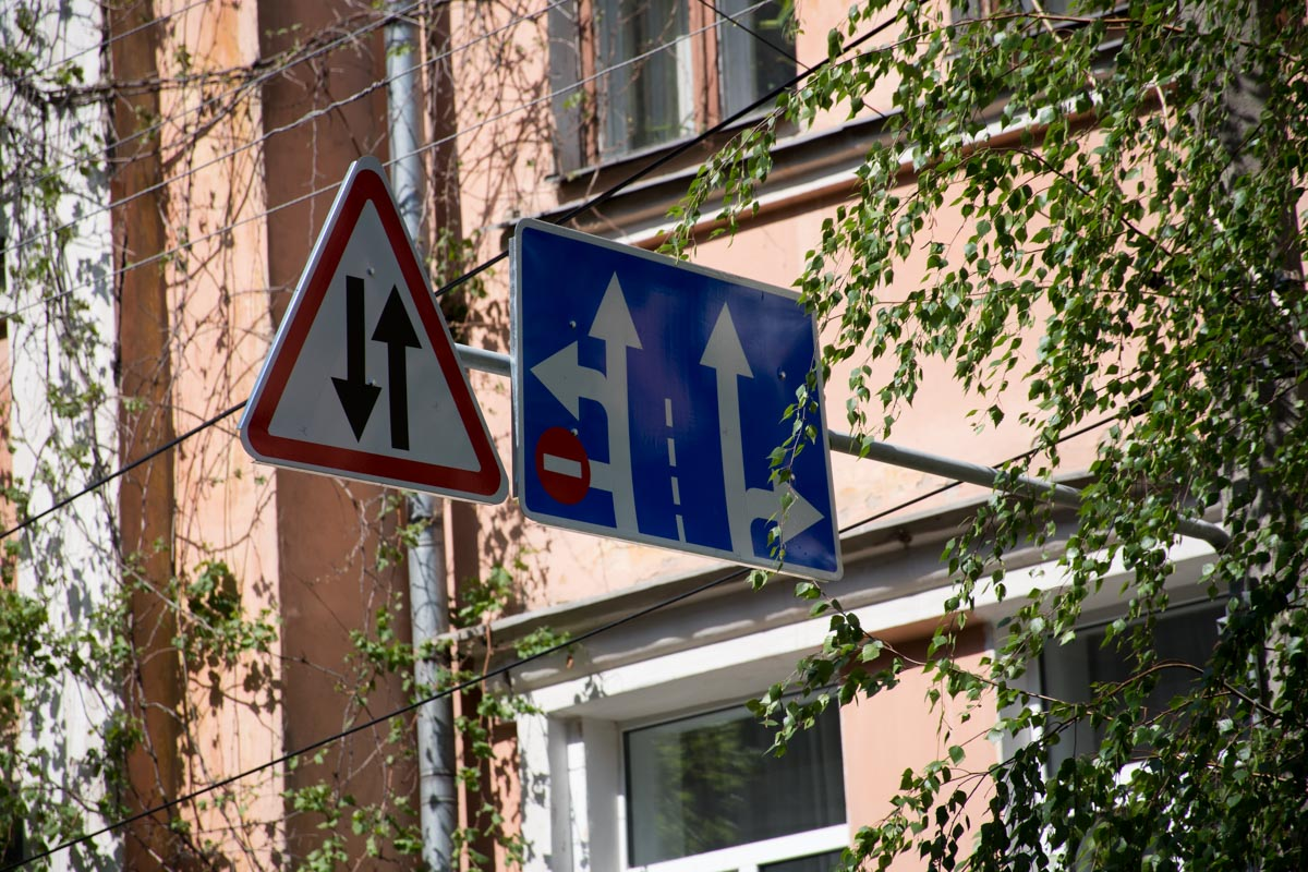 Установили новые знаки по улице Волошской