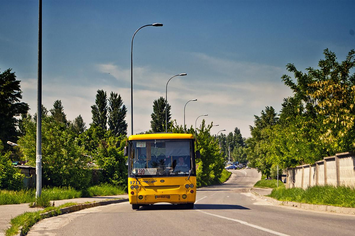 Первый автобус компании «Богдан» сошел с конвейера в 1998 году