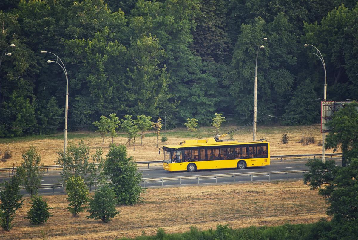 В 2013 году корпорация «Богдан» выиграла тендер на поставку 38 троллейбусов за границу – в Люблин