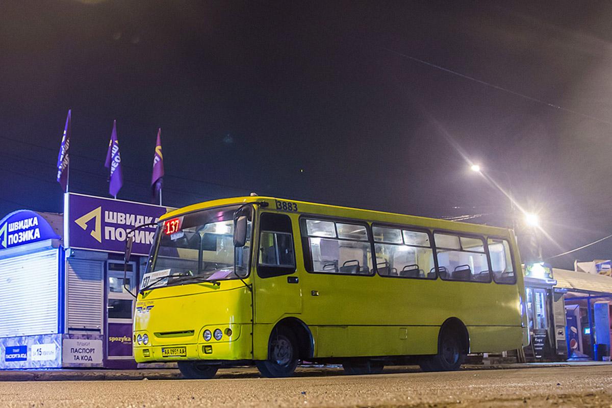 За пределами Украины компания продает свои автобусы под маркой «Isuzu»