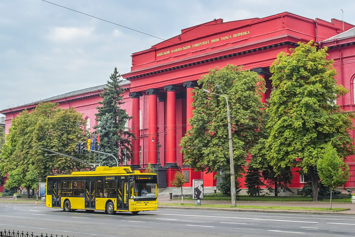 В 2018 корпорация «Богдан» заключила соглашение о сотрудничестве с КПИ для дальнейшей разработки нового транспорта