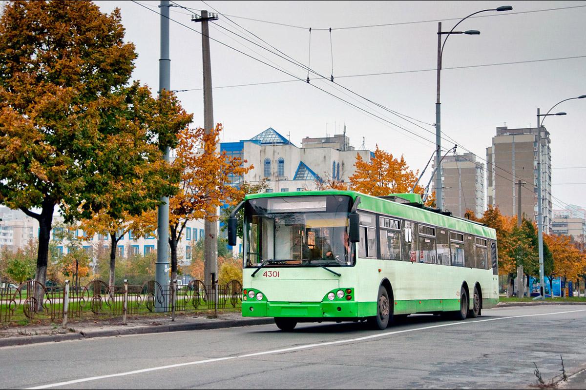 Первая демонстрационная модель троллейбуса от компании была создана в 2007 году