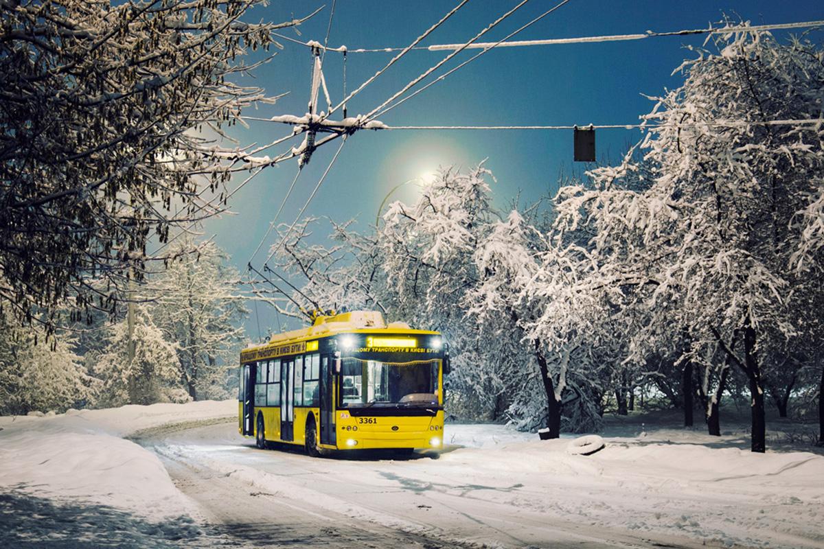 Впервые на улицы Киева троллейбусы «Богдан» вышли 18 декабря 2011 года