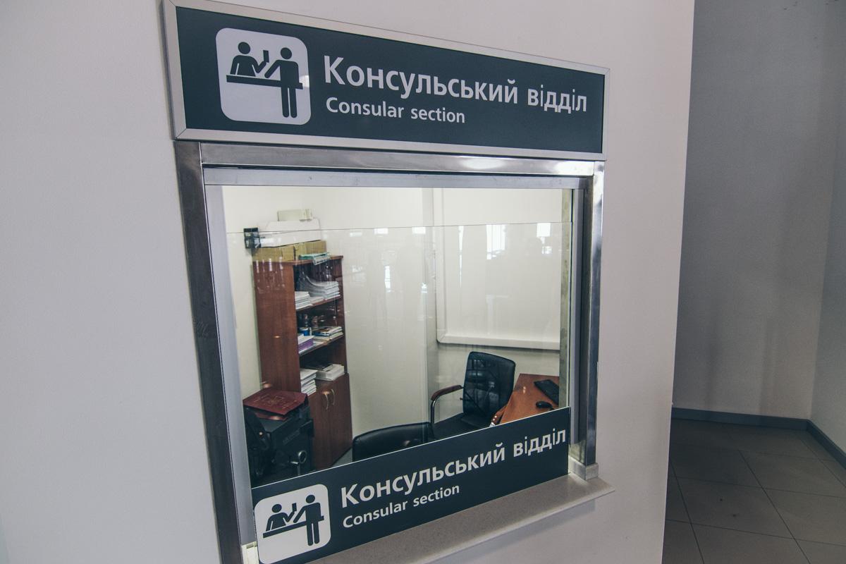 В терминале D открыли консульское отделение, раньше оно работало в терминале А