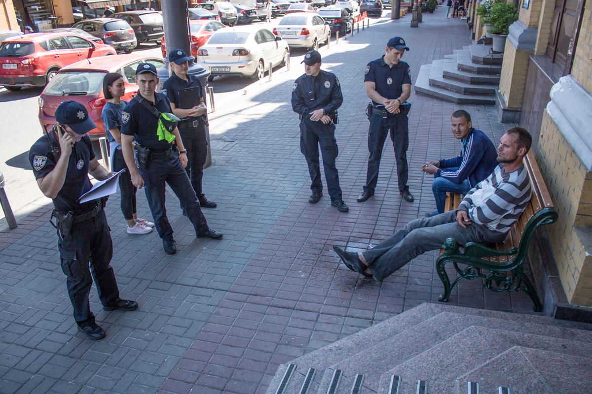Оказалось, что его разыскивают в Полтаве за убийство