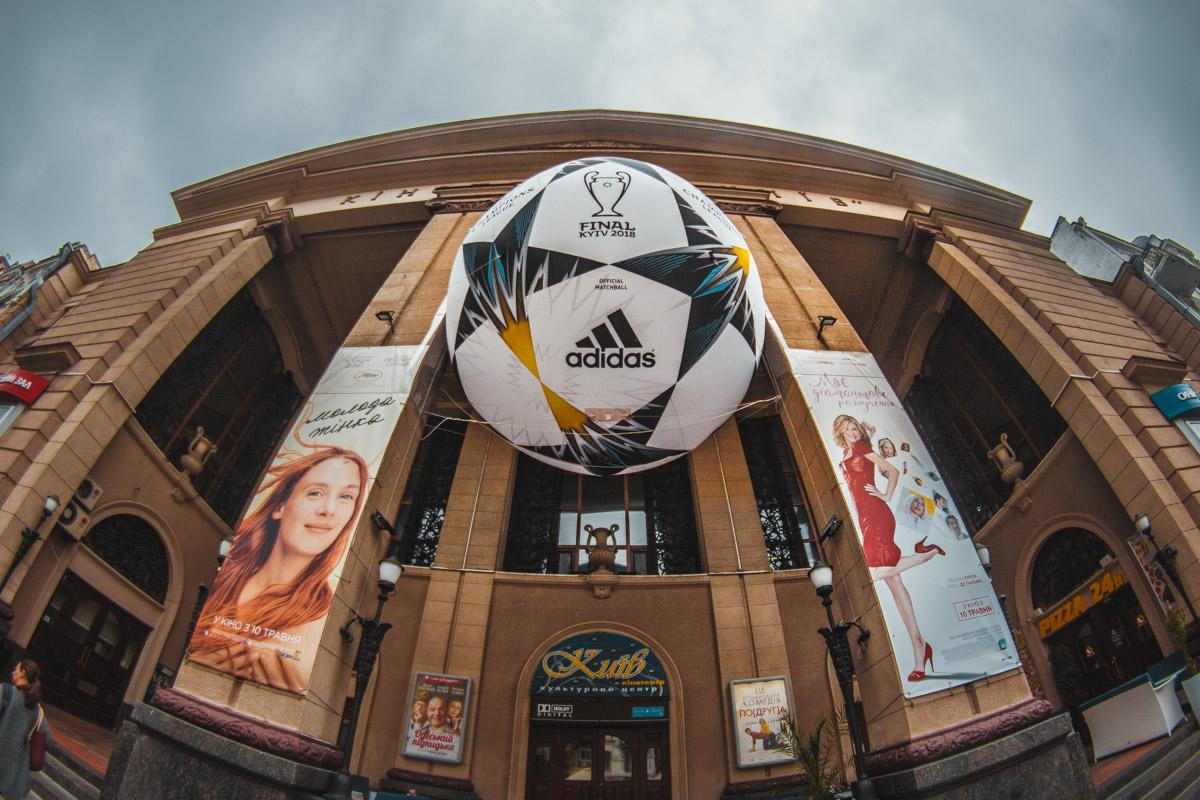 В столице продолжается подготовка к финалу Лиги Чемпионов