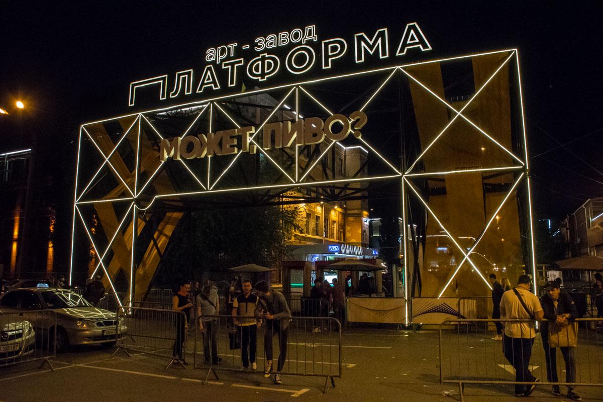 Масштабный фестиваль пивной культуры подготовлен командой Ulichnaya Eda