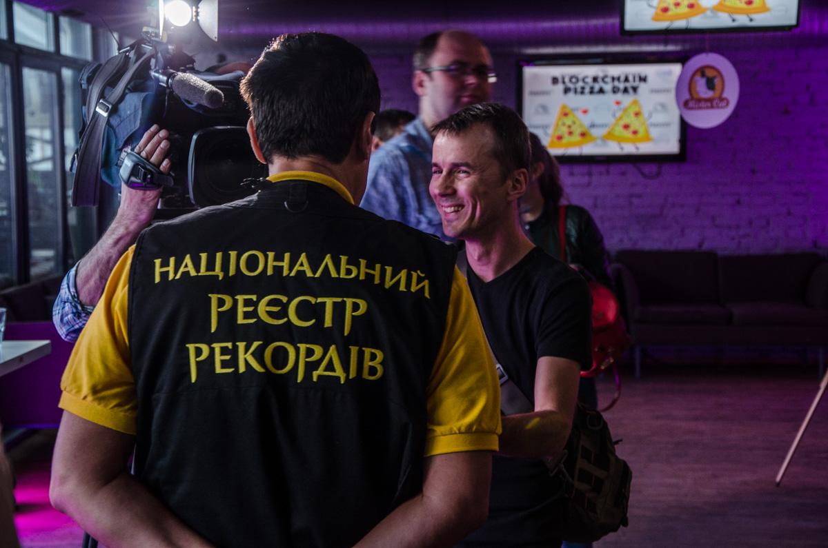 Результат внесли в Книгу рекордов Украины