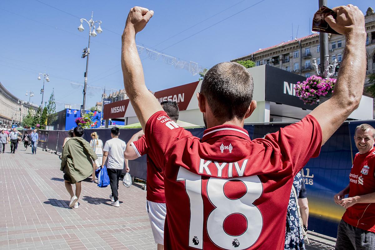 Сегодня все футбольные пути ведут в Киев