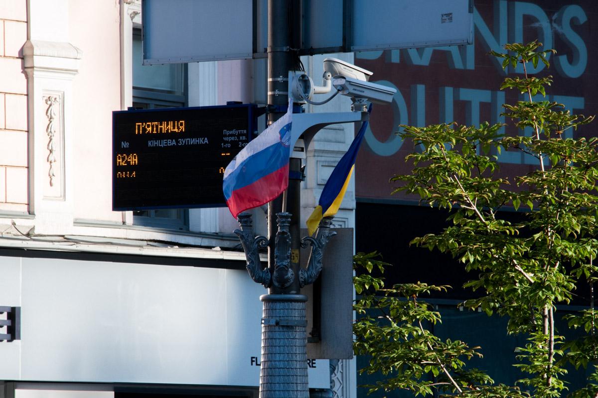 Жители и гости Киева задались вопросом, что это за знамена и по какому поводу появились