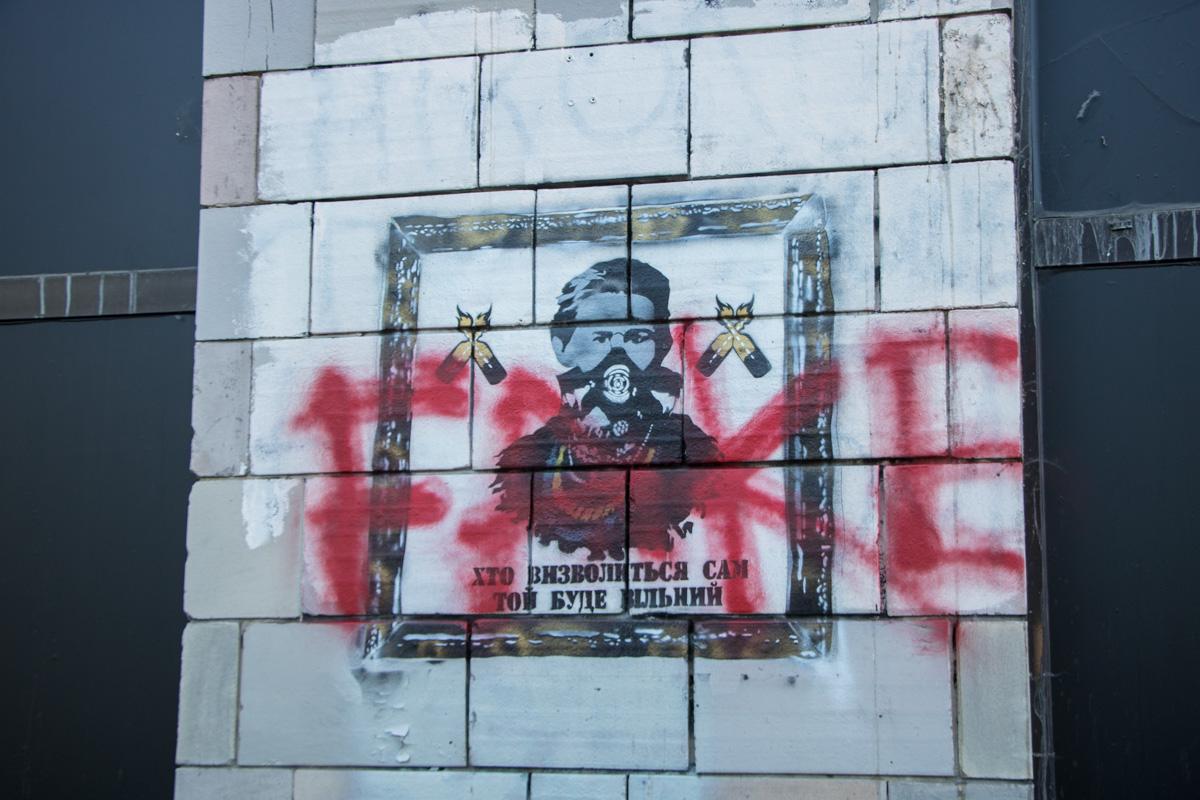 В Киеве на улице Грушевского неизвестные разрисовали многострадальные Иконы Майдана
