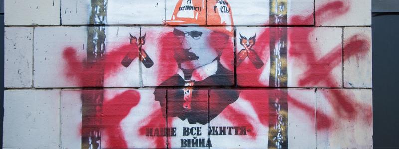 В центре Киева вандалы снова испортили Иконы Майдана