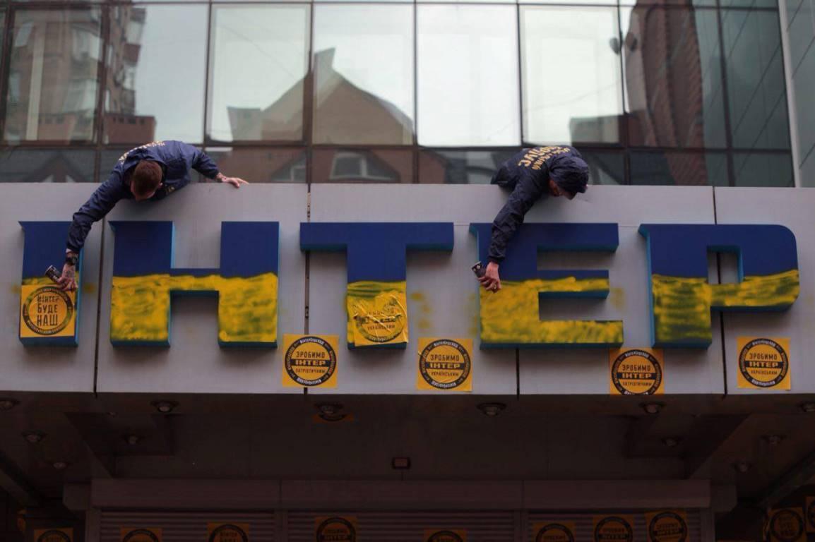Активисты раскрасили надпись на здании