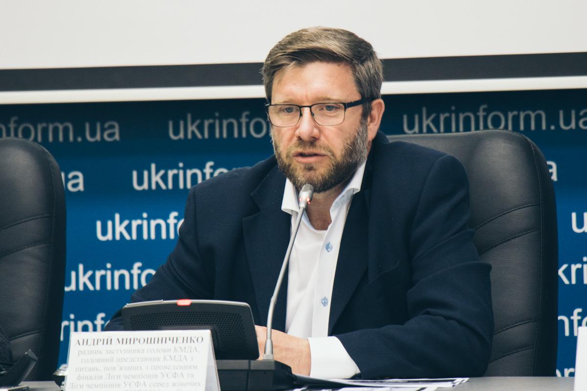 Андрей Мирошниченко рассказал о модернизации туристических информационных ресурсов