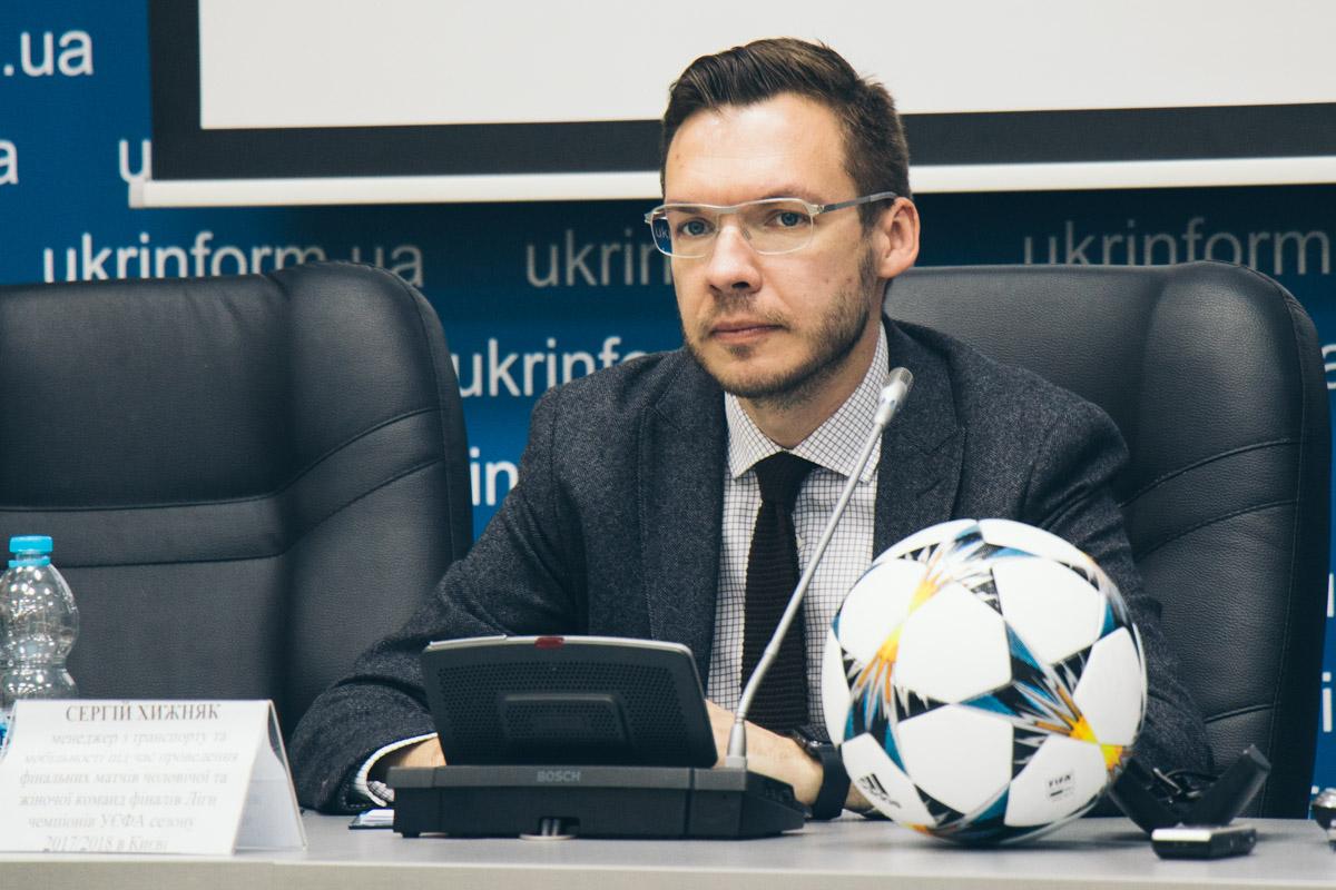 Менеджер по транспорту и мобильности во время финалов ЛЧ Сергей Хижняк рассказал, как будут принимать фанатов в Киеве