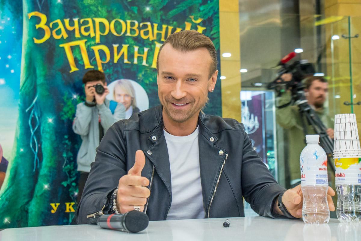 Главного героя картины озвучивал Олег Винник