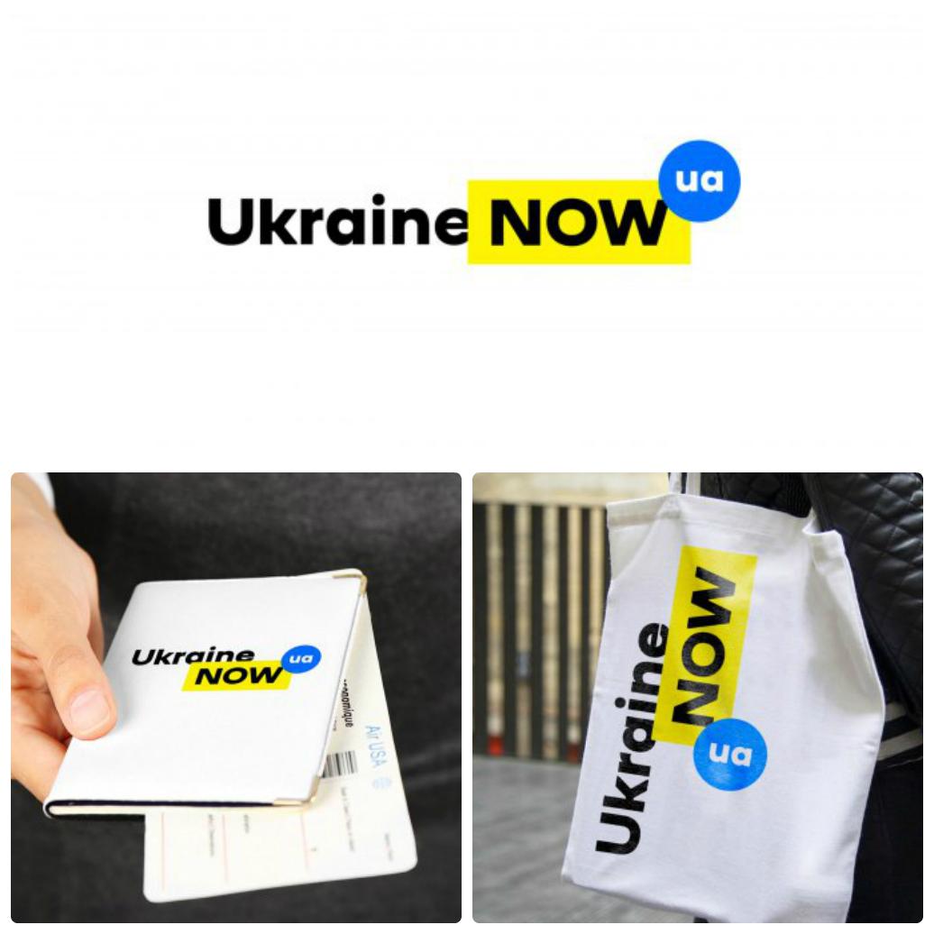 Украина получила официальный единый бренд Ukraine Now