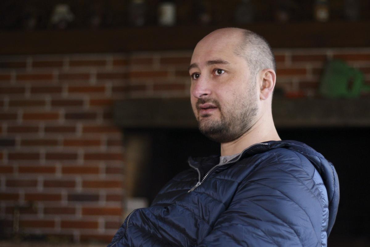 Аркадий Бабченко не против получить гражданство Украины
