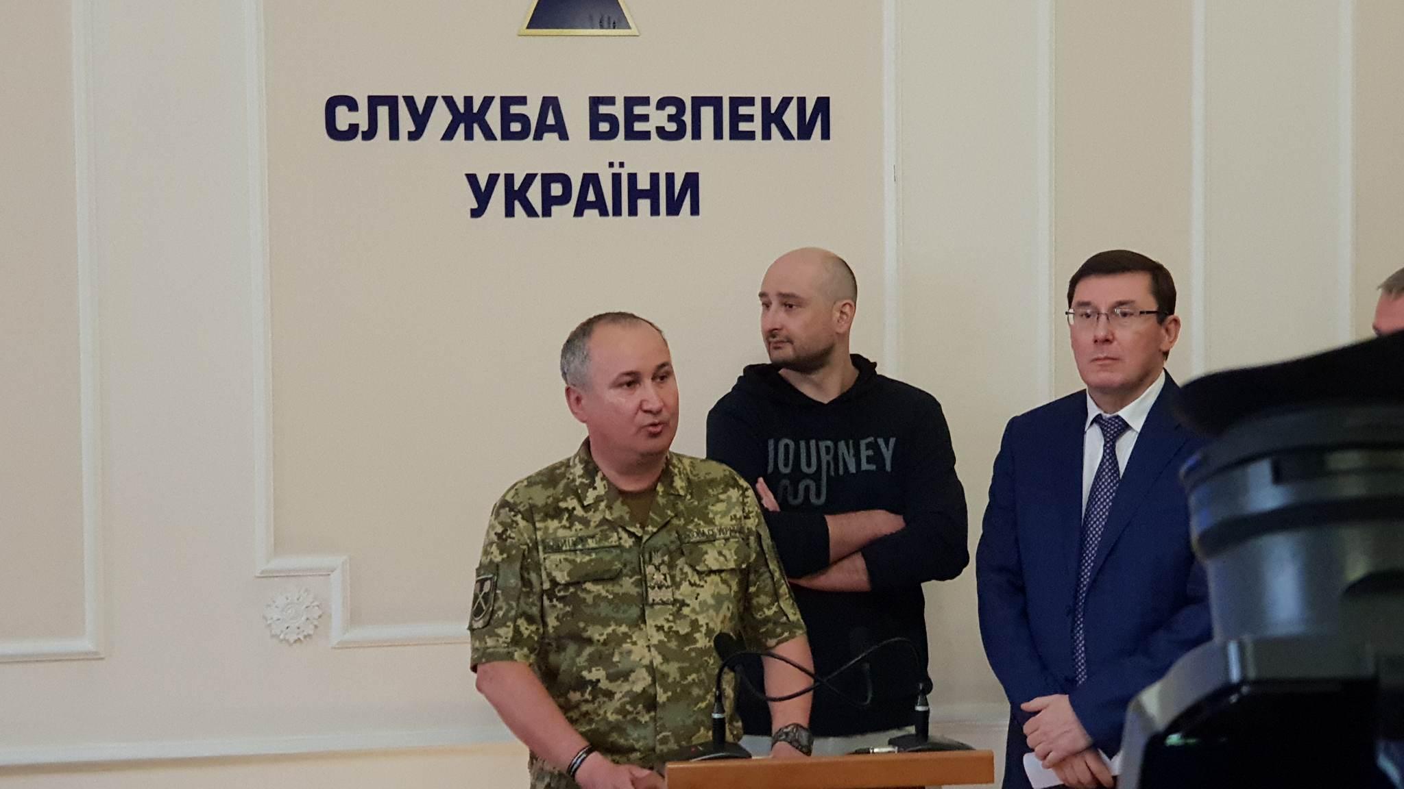 Живой Бабченко (в реглане), Грицак и Луценко