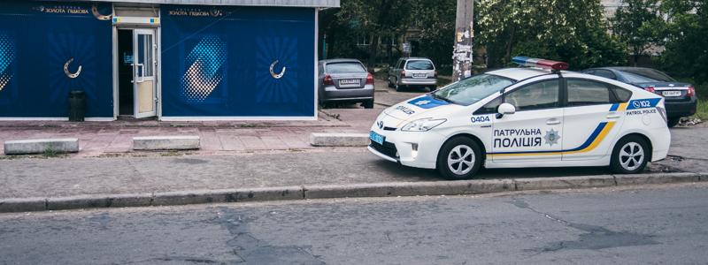 Прибыв на место происшествия полиция обнаружила спящего водителя
