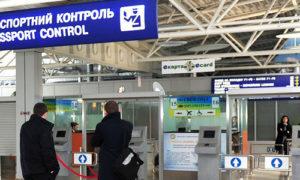 В Борисполе пограничники задержали мужчину, которого разыскивал Интерпол