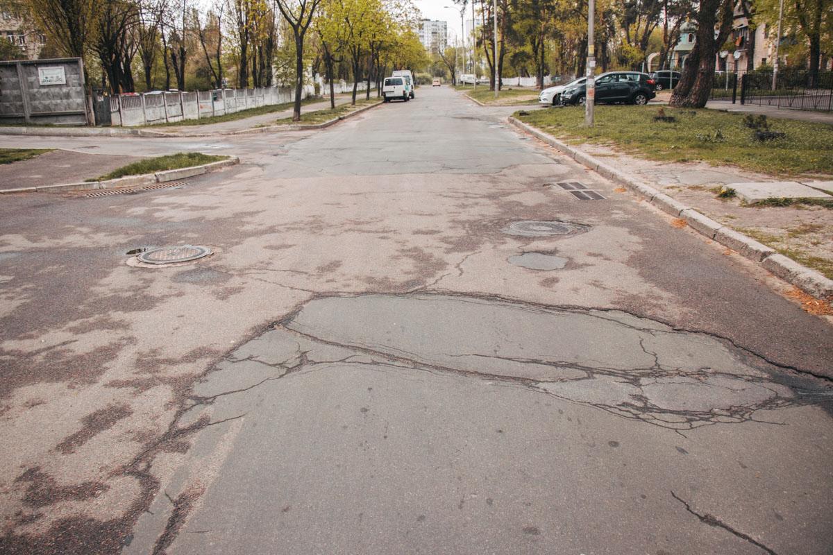 Дороге нужен капитальный ремонт