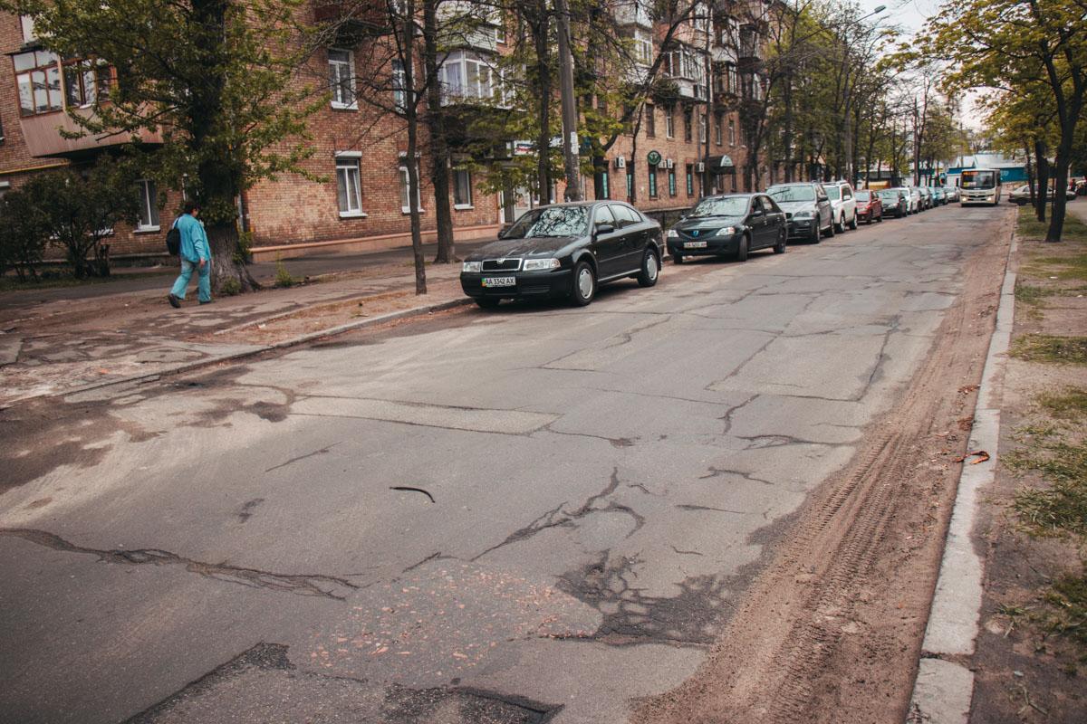Эту улицу в Днепровском районе ремонтировали в 2017 году