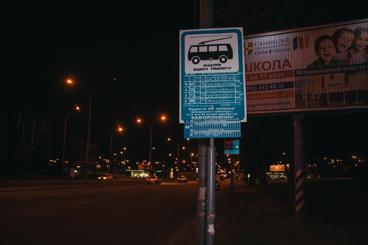 """Авария случилась в районе остановки общественного транспорта """"Академия водного транспорта"""""""