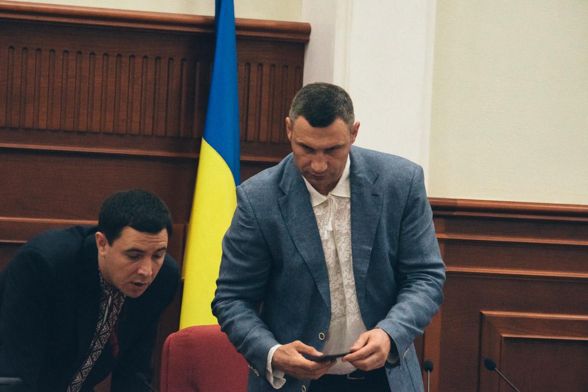 Секретарь Киевсовета Владимир Прокопив тоже сегодня поддержал традицию