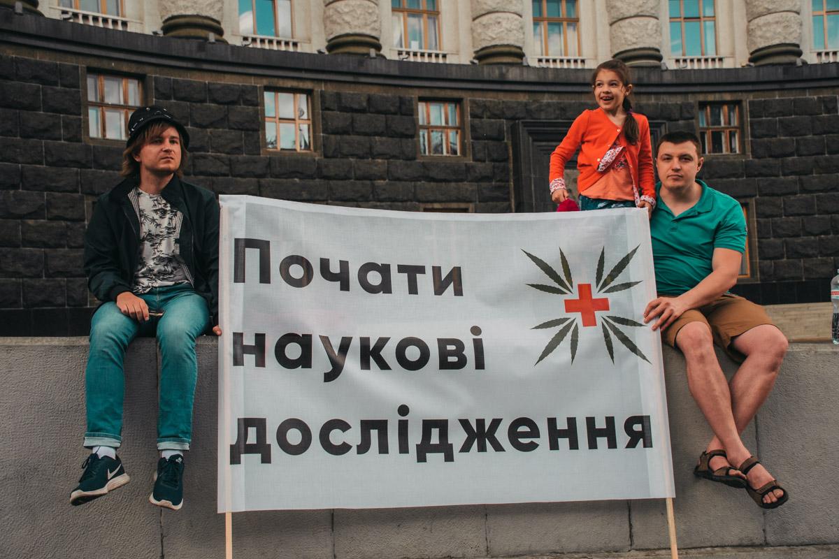 """Возле Кабинета Министров Украины около двух сотен людей вышли на """"конопляный марш"""""""