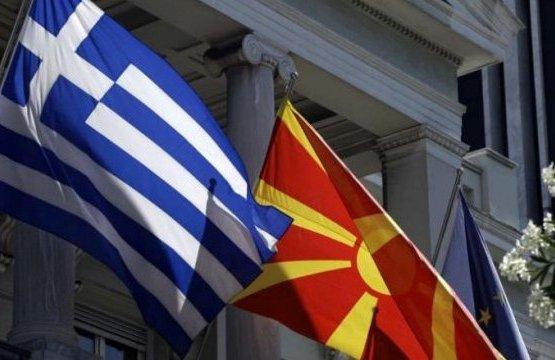 Премьер Македонии заявил, что страна может сменить название на Илинденскую Македониию