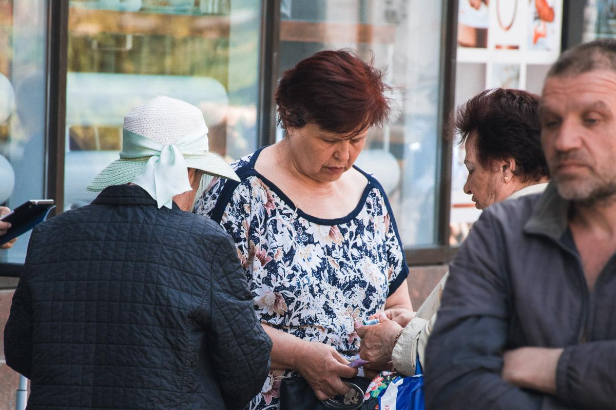 """Передача """"гонора"""" за участие в митинге"""