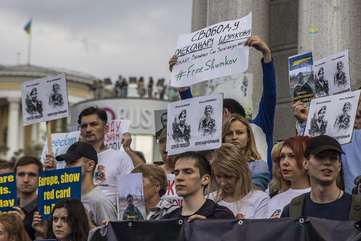Марш начался в 16:00 у монумента Стеллы на Майдане Независимости