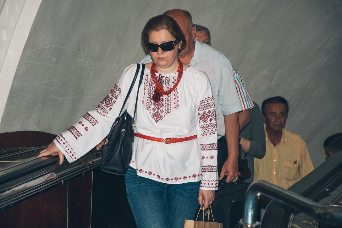Ukrainian Neo