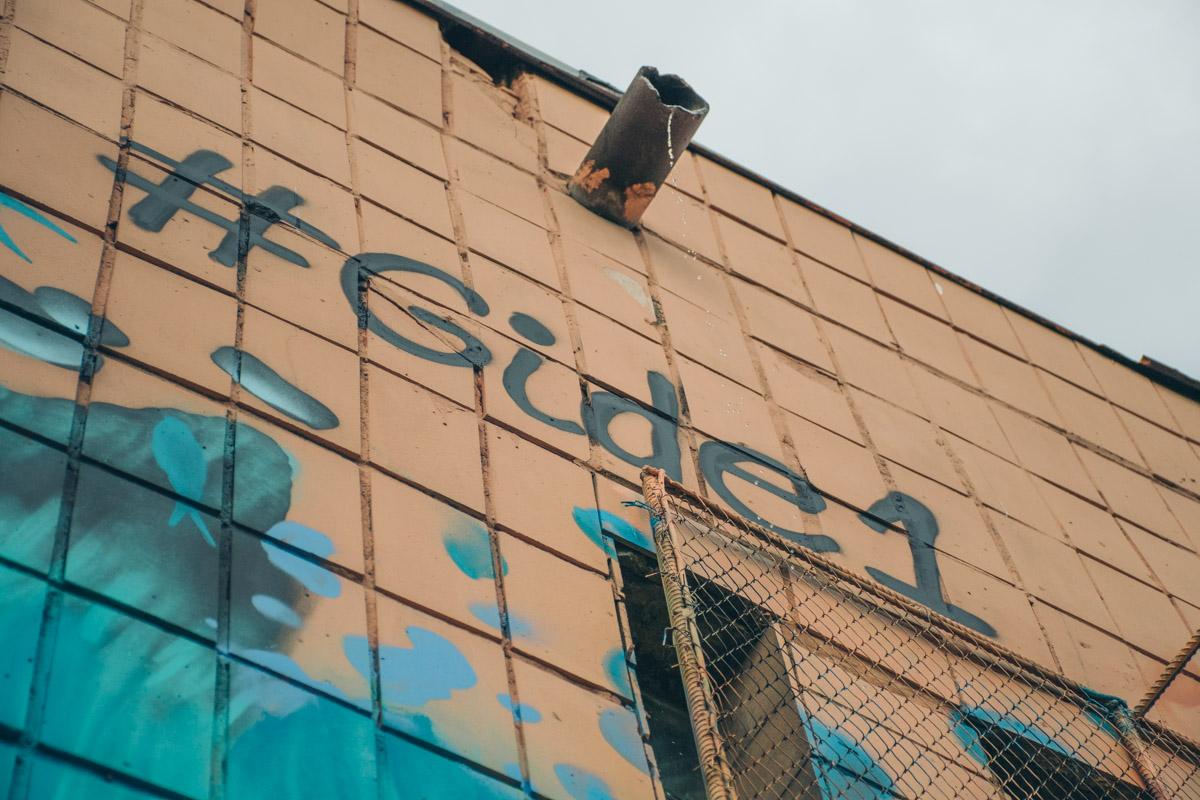 Художник также подписывает все свои работы, которые можно увидеть в Днепровском районе и на Оболони