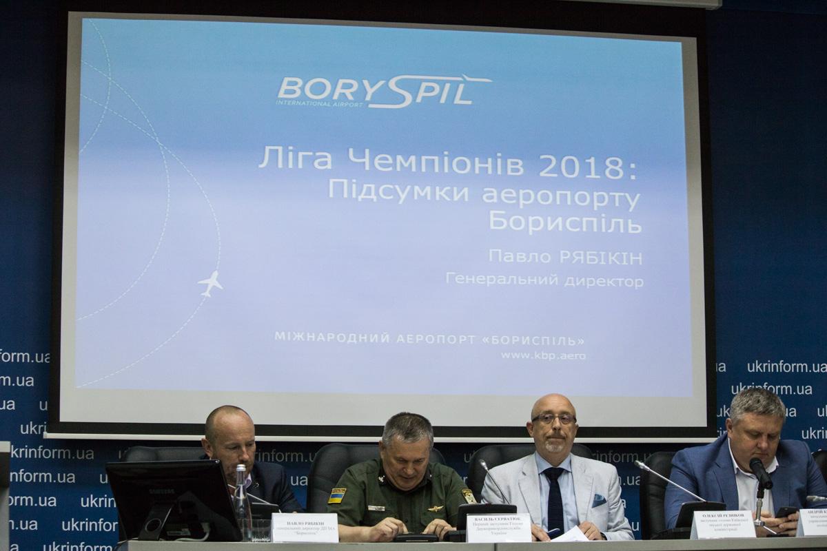 Борисполь рассказал о рекорде