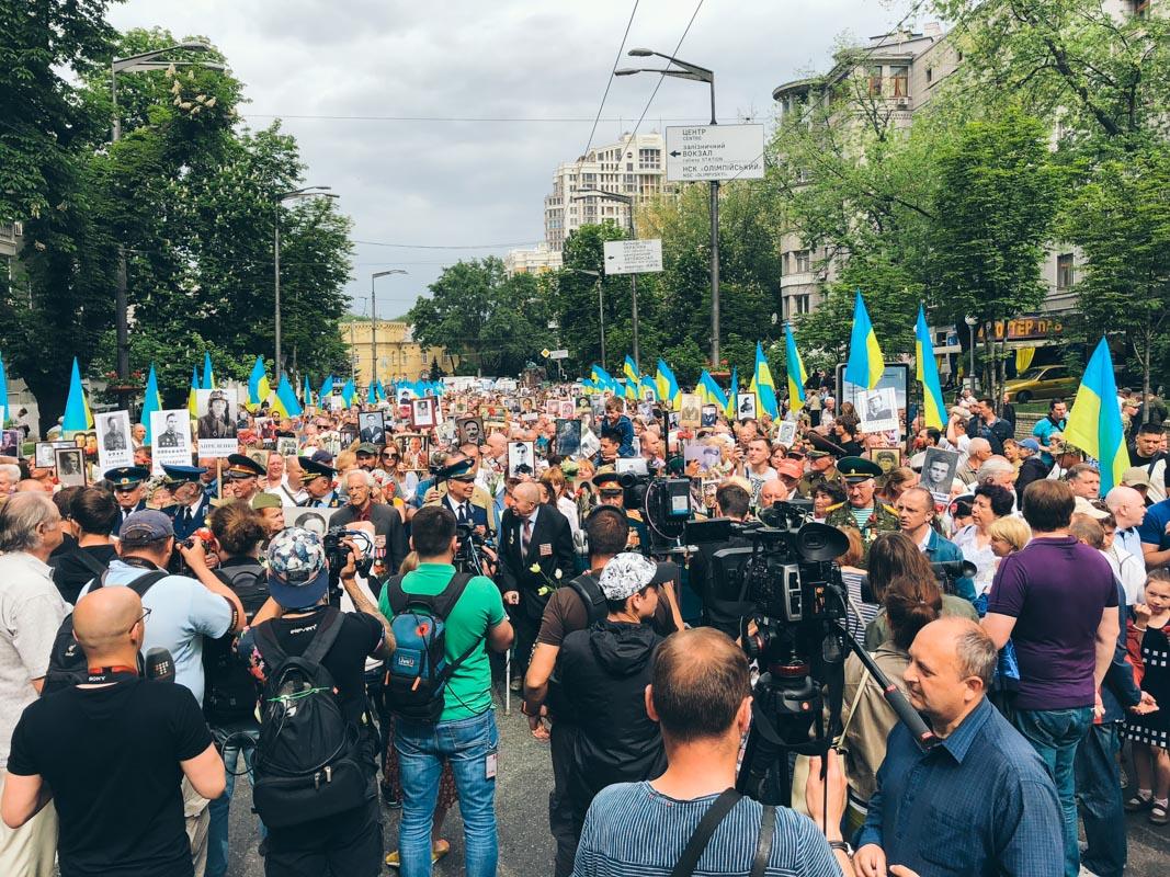 """Марш """"Бессмертного полка"""" в Киеве начался около 11:00"""