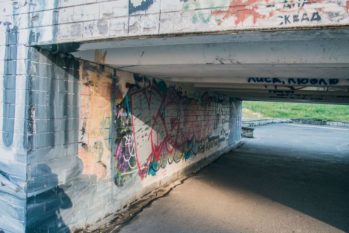 Street art по-киевски