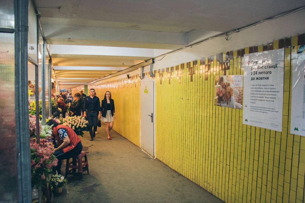 Переход облюбовали продавцы цветов