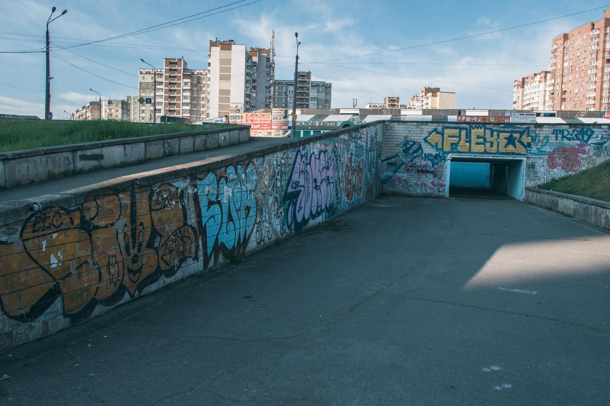 Вход в переход разрисовали граффитчики